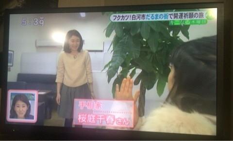 f:id:sakurabachiharu:20181007230558j:plain