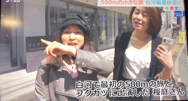 f:id:sakurabachiharu:20181007230625j:plain