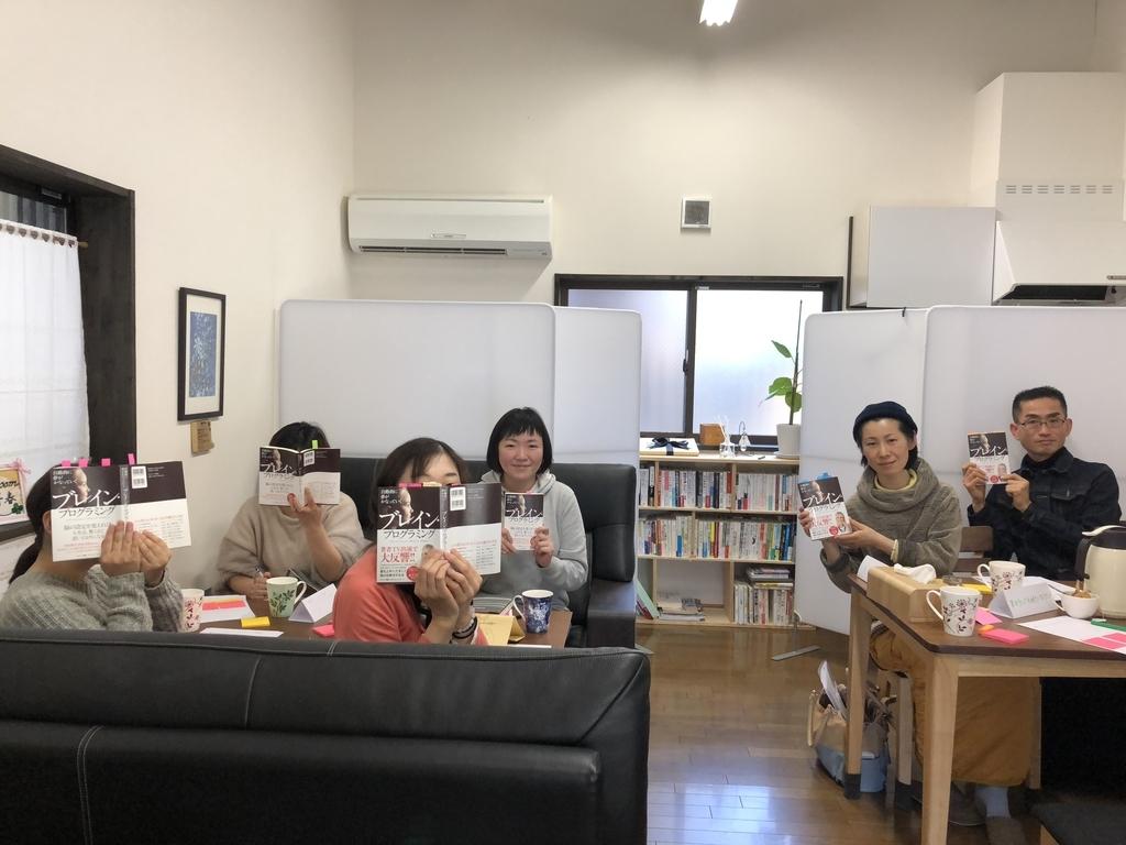 f:id:sakurabachiharu:20181007231250j:plain