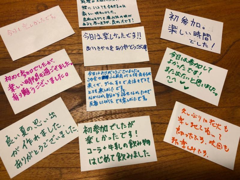 f:id:sakurabachiharu:20181007231701j:plain