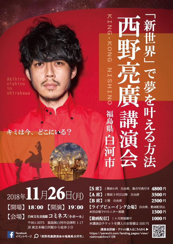 f:id:sakurabachiharu:20181028234720j:plain