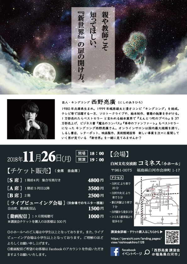 f:id:sakurabachiharu:20181028234846j:plain