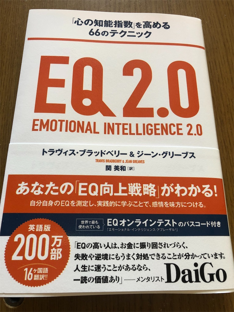 f:id:sakurabachiharu:20190413164922j:image