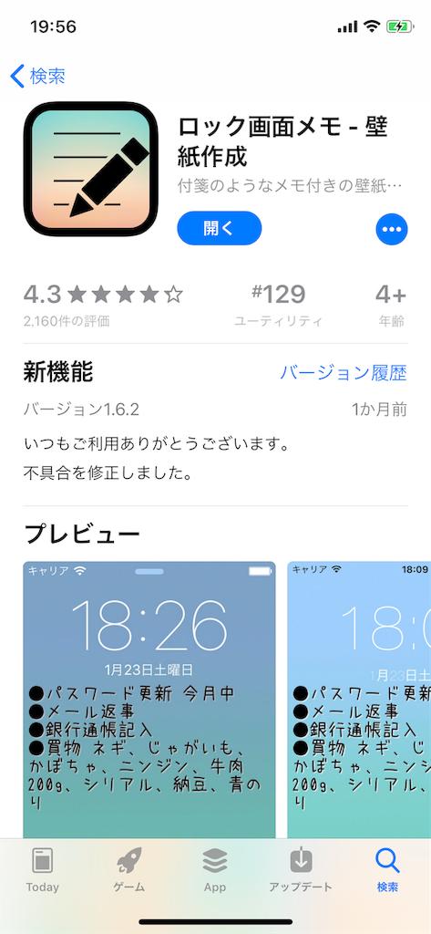 f:id:sakurabachiharu:20190414195737p:image