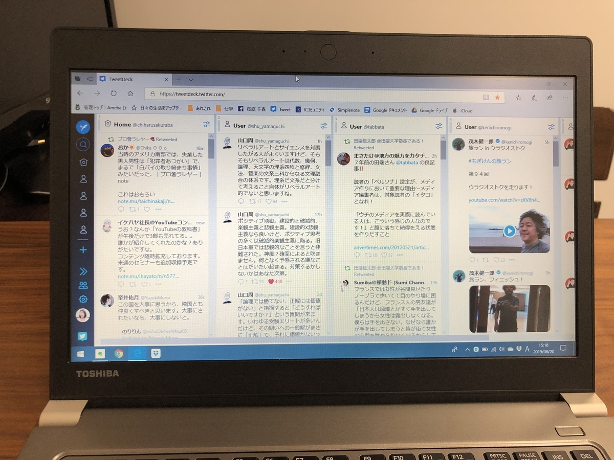 f:id:sakurabachiharu:20190620160217j:plain