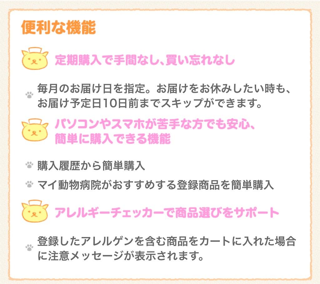 f:id:sakurabiyori-ah:20201216113339j:image