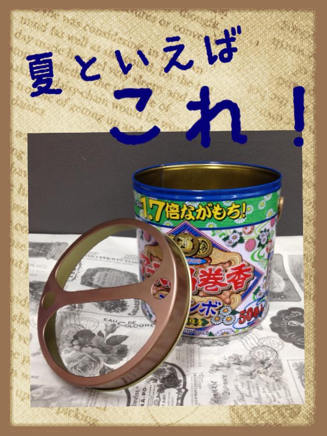 f:id:sakuracraft:20160705121950p:plain