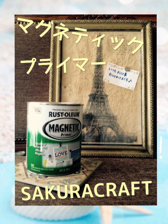 f:id:sakuracraft:20160801112430p:plain