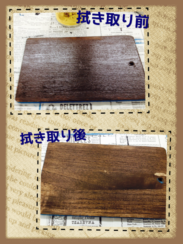 f:id:sakuracraft:20161026124627p:plain