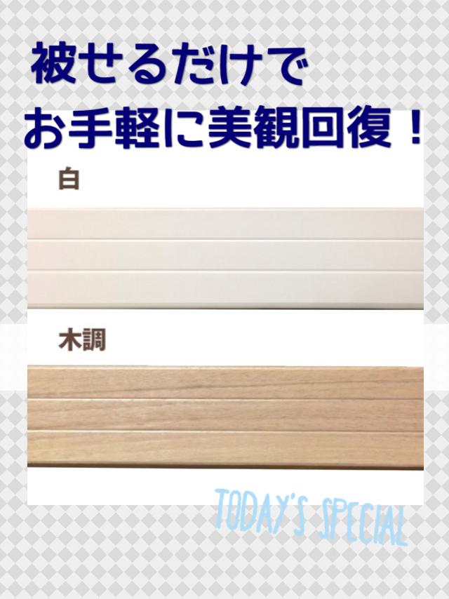 f:id:sakuracraft:20161109125416p:plain