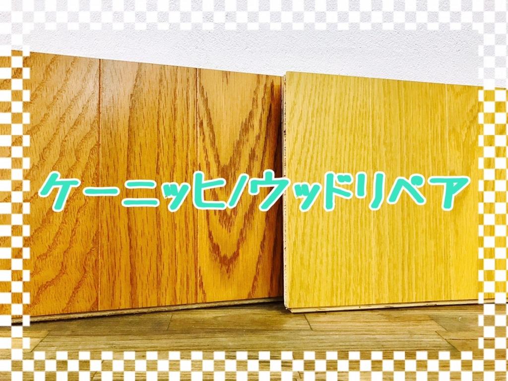 f:id:sakuracraft:20170405143703j:plain