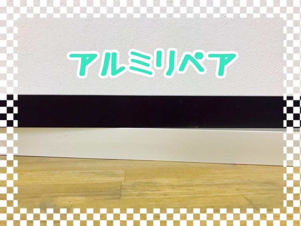 f:id:sakuracraft:20170405143825j:plain