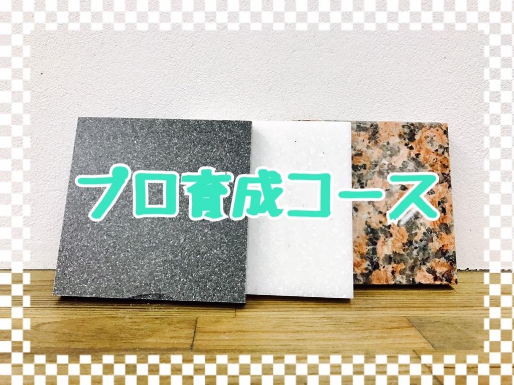 f:id:sakuracraft:20170405143906j:plain