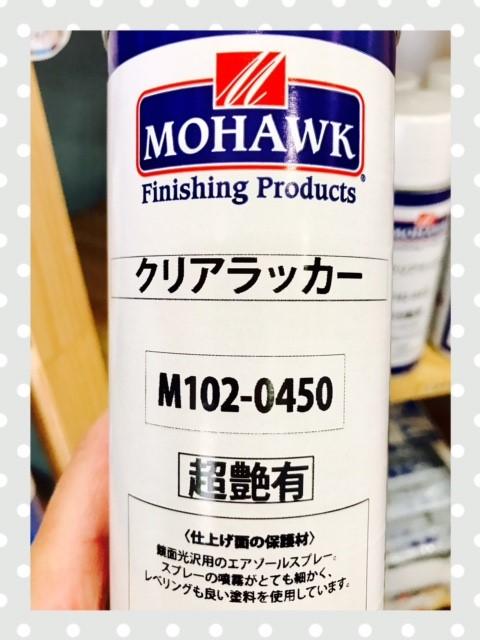 f:id:sakuracraft:20170606112355j:plain