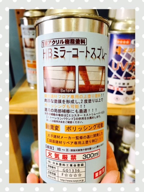 f:id:sakuracraft:20170606112615j:plain