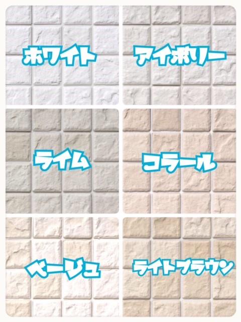 f:id:sakuracraft:20170608140630j:plain