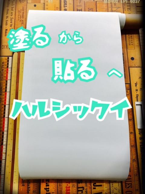f:id:sakuracraft:20170622134349j:plain