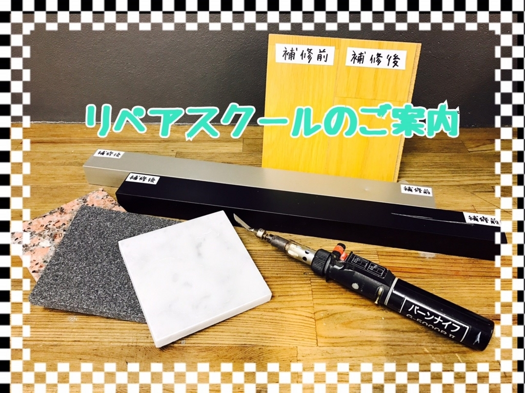 f:id:sakuracraft:20171002150434j:plain