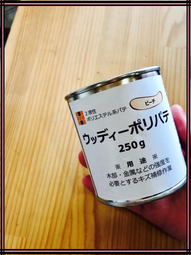 f:id:sakuracraft:20171115134606j:plain