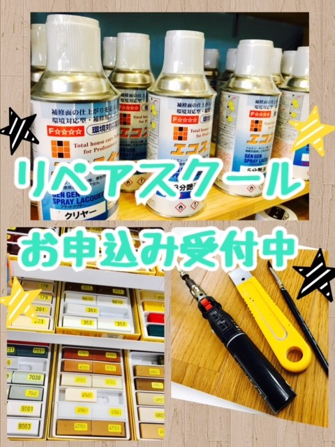 f:id:sakuracraft:20171127141751j:plain