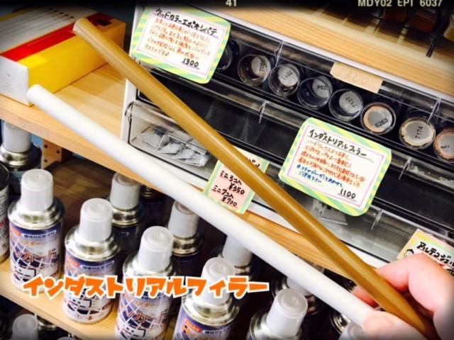 f:id:sakuracraft:20171206132024j:plain