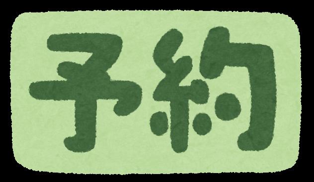 f:id:sakuradakazoku:20210207210911p:plain