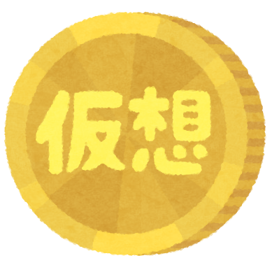 f:id:sakuradakazoku:20210320225125p:plain