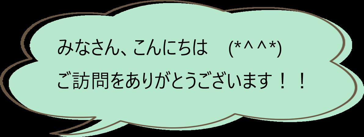 f:id:sakurado:20210531081439p:plain