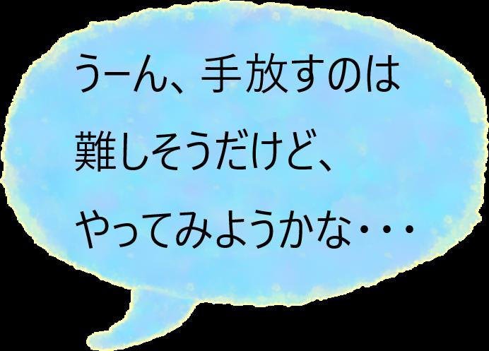 f:id:sakurado:20210531100531p:plain