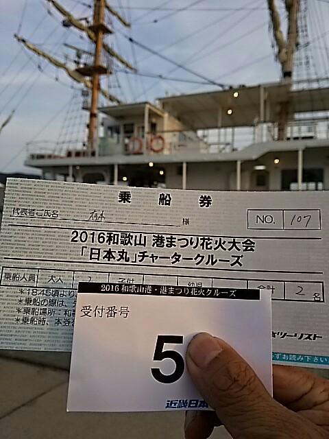 f:id:sakuraeipon:20161207141436j:image