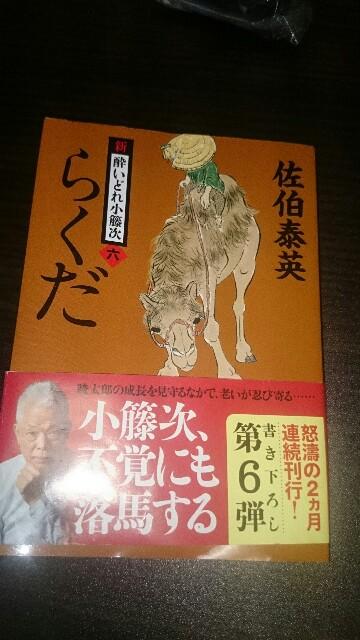 f:id:sakurafubukimau:20170320190228j:plain