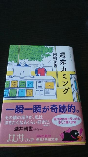 f:id:sakurafubukimau:20170321052006j:plain