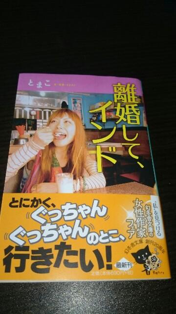 f:id:sakurafubukimau:20170321085406j:plain