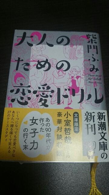 f:id:sakurafubukimau:20170321134825j:plain