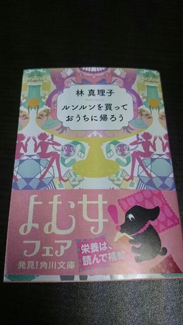 f:id:sakurafubukimau:20170326073742j:plain