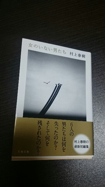 f:id:sakurafubukimau:20170330203436j:plain