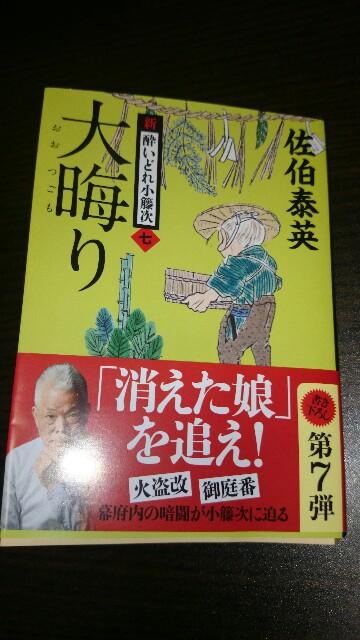 f:id:sakurafubukimau:20170331163502j:plain