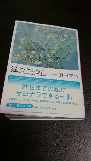f:id:sakurafubukimau:20170409204237j:plain