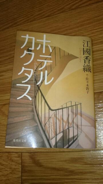 f:id:sakurafubukimau:20170409232931j:plain