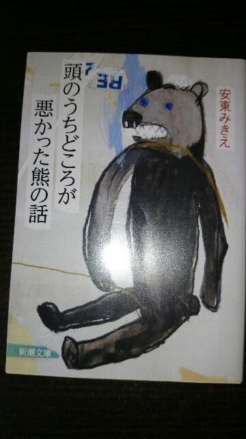 f:id:sakurafubukimau:20170410200935j:plain