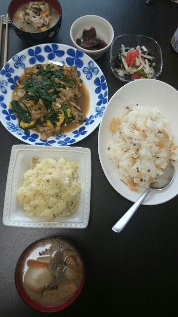 f:id:sakurafubukimau:20170418100338j:plain