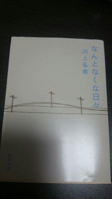 f:id:sakurafubukimau:20170419070254j:plain