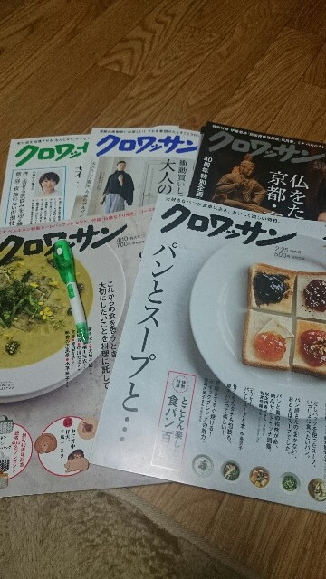 f:id:sakurafubukimau:20170510174959j:plain