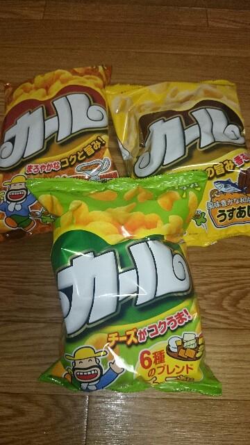 f:id:sakurafubukimau:20170528152010j:plain