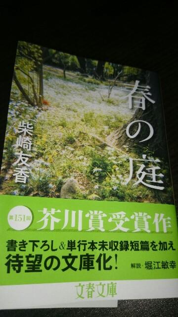 f:id:sakurafubukimau:20170619174150j:plain