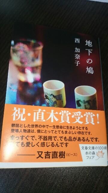 f:id:sakurafubukimau:20170623153835j:plain