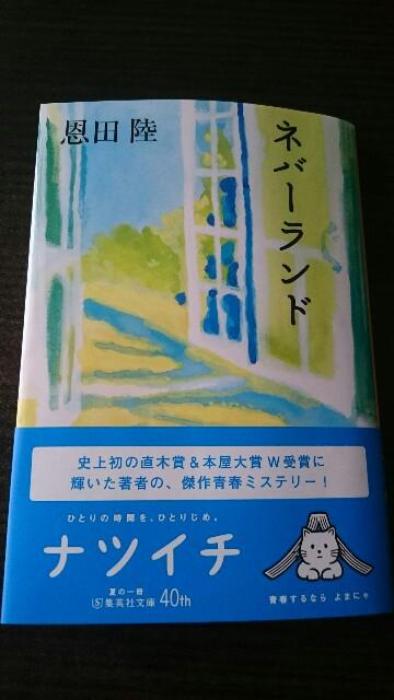 f:id:sakurafubukimau:20170628162854j:image