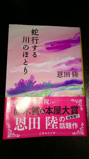 f:id:sakurafubukimau:20170629170633j:image