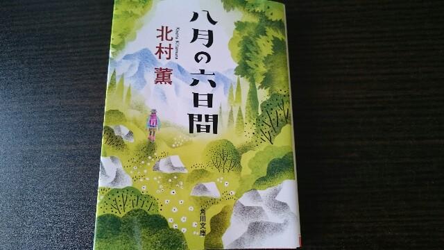 f:id:sakurafubukimau:20170722164819j:image