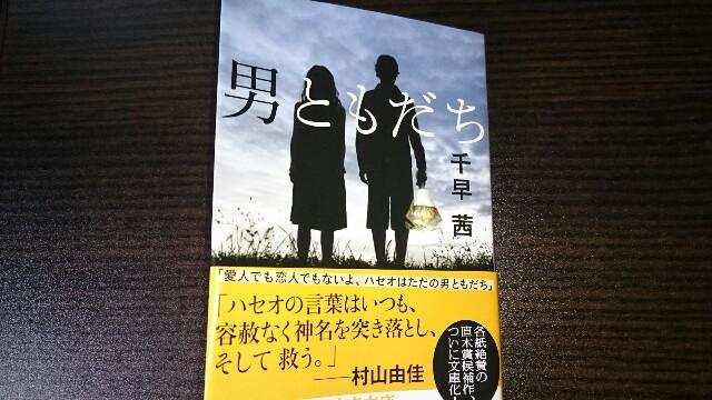 f:id:sakurafubukimau:20170729144116j:image